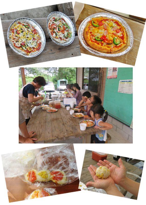 ピザとパン作り