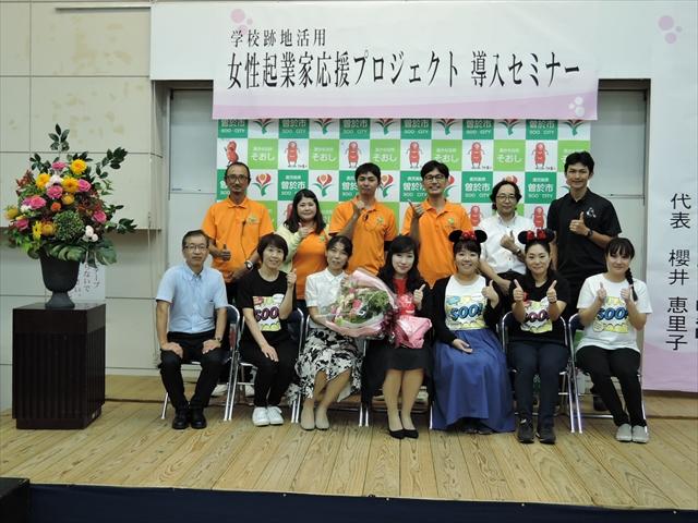 櫻井恵里子さん講演会